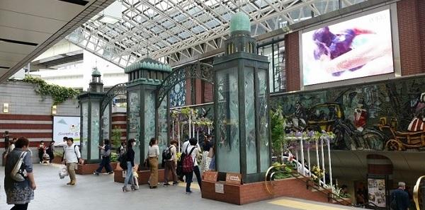 横浜駅_東口(ポルタ地下街出入り口)