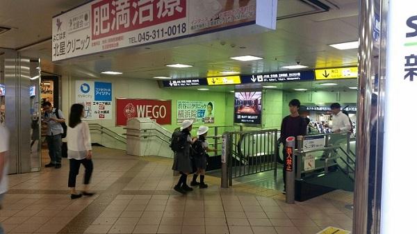 横浜駅相鉄線1F改札前の階段