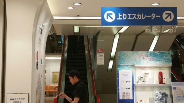 横浜駅東口そごう_中央エスカレーター前