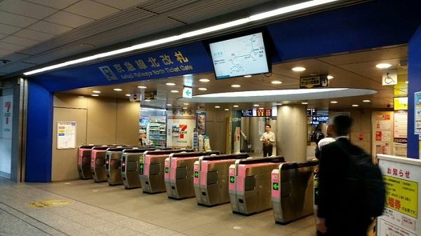 横浜駅-京急線-北改札