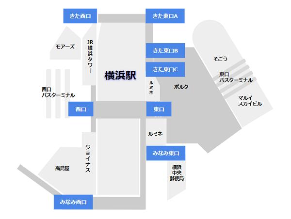 横浜駅構内図_出口毎