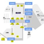 横浜駅構内図_出口_改札