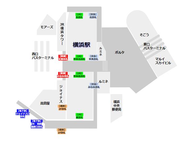 横浜駅-構内図-改札別