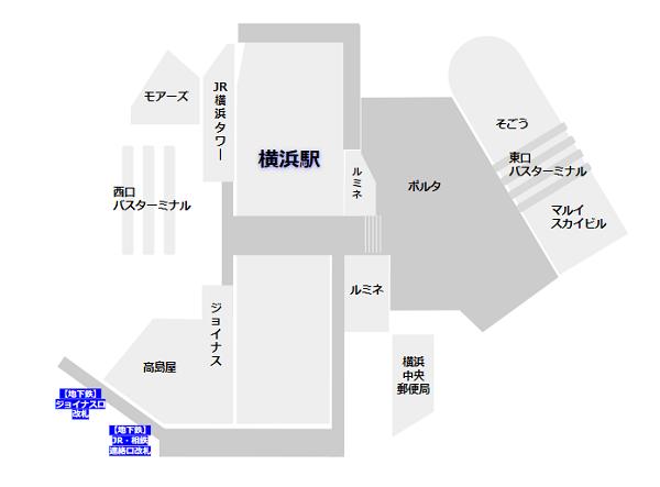 横浜駅-構内図-地下鉄ブルーライン改札