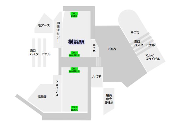 横浜駅-構内図-JR線改札