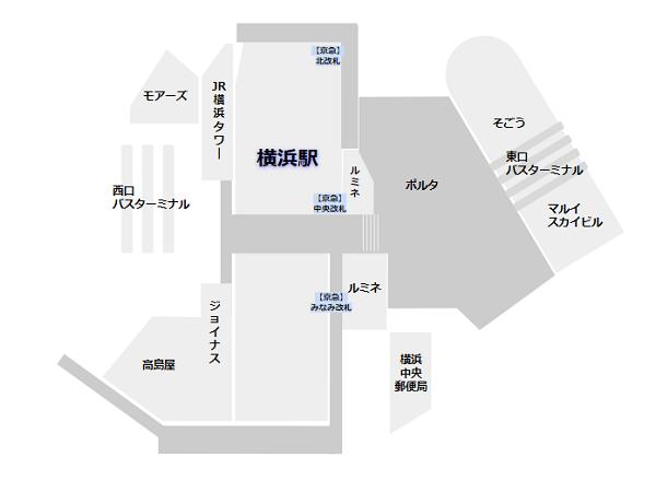 横浜駅-構内図-京急線改札
