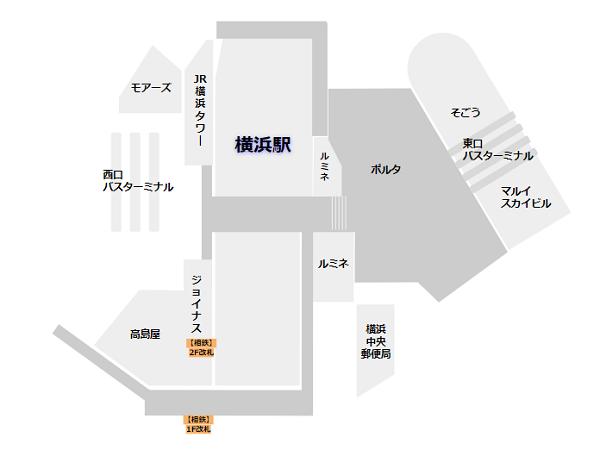 横浜駅-構内図-相鉄線改札