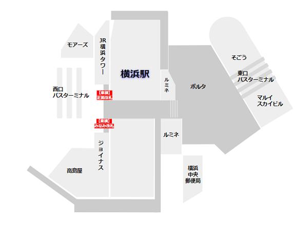 横浜駅-構内図-東横副都心線改札