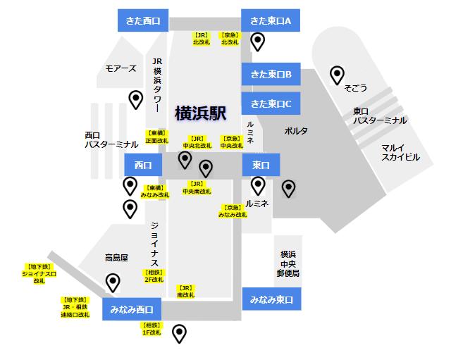 横浜駅の分かりやすい定番待ち合わせ場所