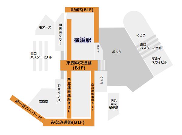 横浜駅構内図_通路別