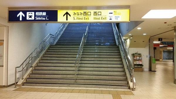 横浜駅西口・みなみ西口へのナビ