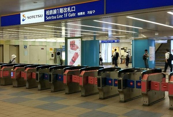 横浜駅の相鉄線1F改札