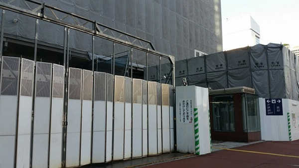 横浜駅西口JR横浜タワー工事中