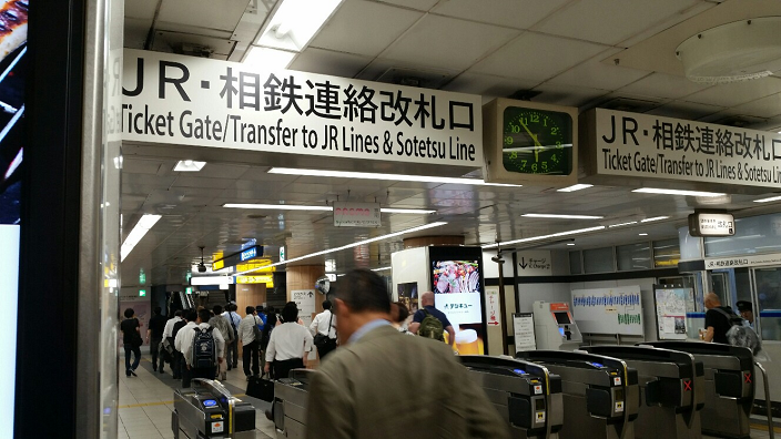 横浜駅_地下鉄ブルーライン_改札出口