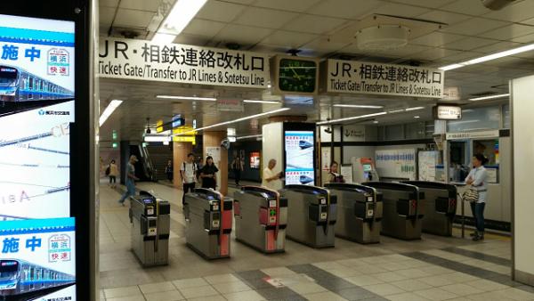 横浜駅-地下鉄ブルーラインのJR相鉄連絡口改札
