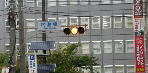 横浜駅みなみ西口からビブレへ向かう