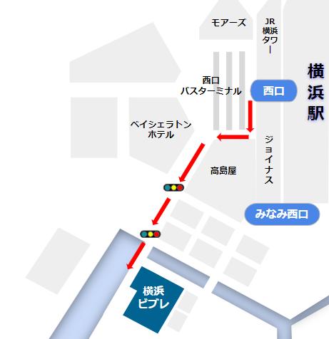 横浜駅西口から横浜ビブレに向かう経路