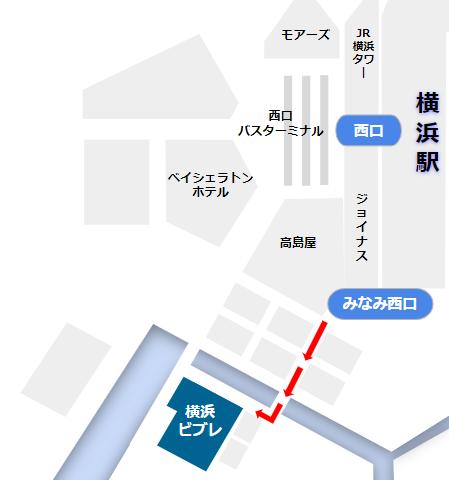 横浜駅みなみ西口から横浜ビブレに向かう経路