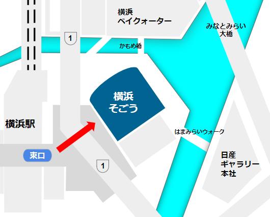 横浜駅地上の高架下からそごうへ向かう