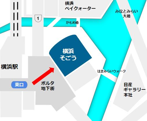 横浜駅東口の地下からそごうへ向かう