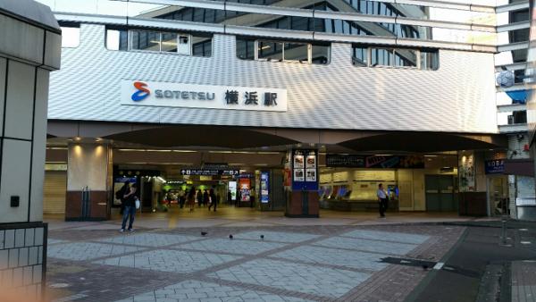 横浜駅のみなみ西口広場