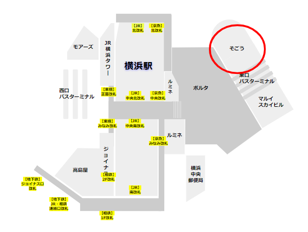 横浜駅構内図そごう