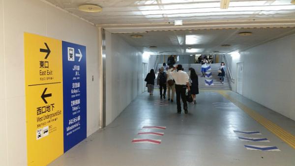 横浜駅西口地下街から横浜駅中央通路へ