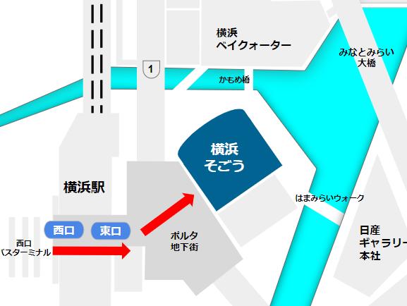 横浜駅西口バスターミナルからそごうへ