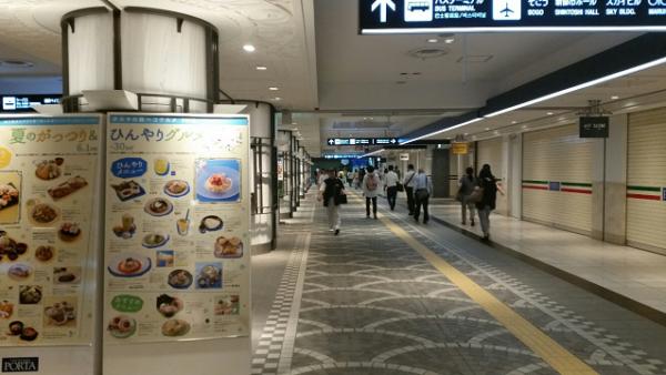 横浜駅のポルタ地下街を抜ける