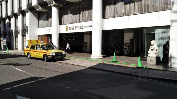 みなとみらい乗り合いタクシーの乗降ポイント-ローズホテル