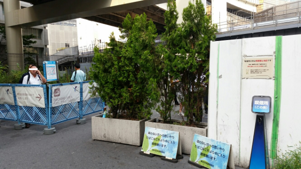 横浜駅きた西口の喫煙所