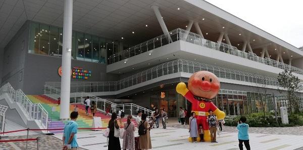 新アンパンマンミュージアムの入り口で記念撮影している写真