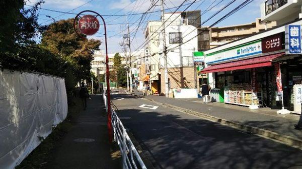 菊名駅からドン・キホーテへ向かう