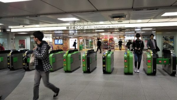 新横浜駅からニトリへの行き方
