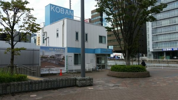 新横浜駅の北口の公園前の交番