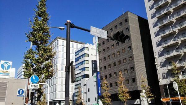 新横浜2丁目の信号