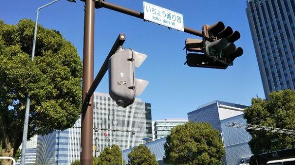 桜木町駅からアンパンミュージアムへ向かう