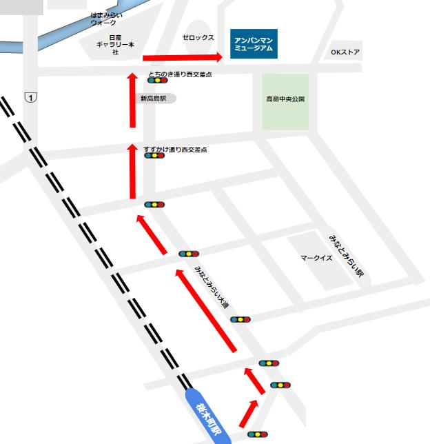 JR桜木町駅からアンパンマンミュージアムへの経路
