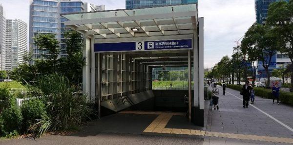 みなとみらい線、新高島駅の3番出口