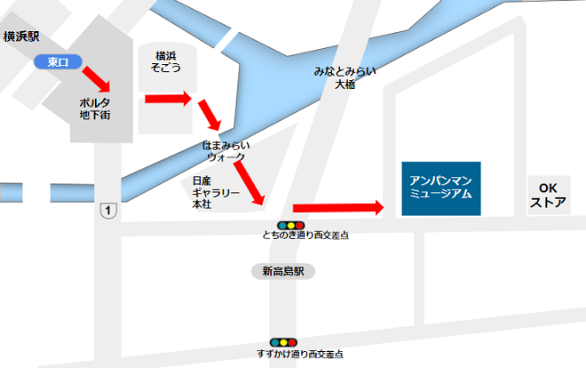 横浜駅から新アンパンミュージアムへ向かう経路