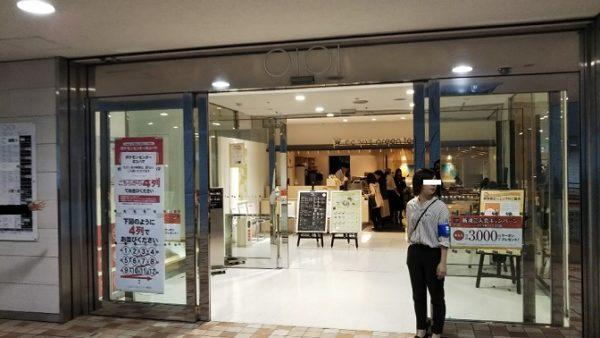 マルイシティ横浜2F入り口