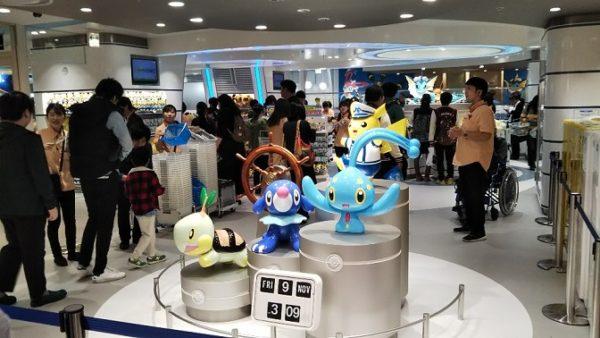 ポケモンセンターヨコハマ-マルイシティ8F