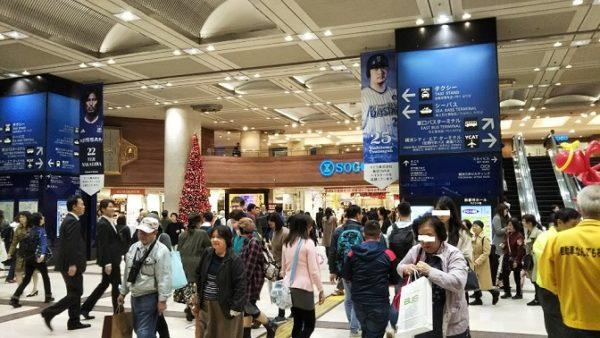 横浜駅からポケモンセンターへの行き方