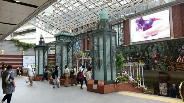 横浜ポルタ地下街入り口