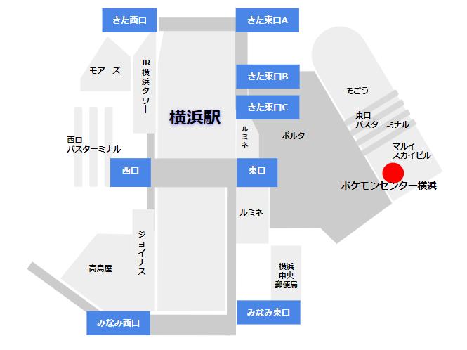 横浜駅-ポケモンセンターヨコハマ-場所