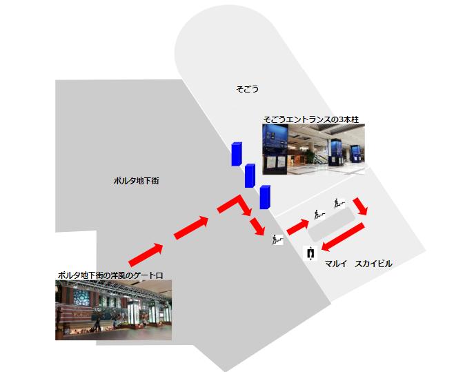 横浜駅東口からポケモンセンターへのキャプチャマップ