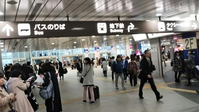 新横浜駅構内のナビ看板