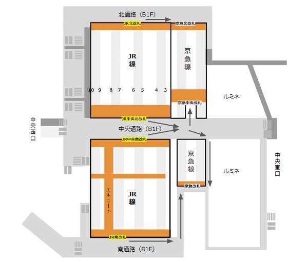 横浜駅乗り換え地図(JRから京急)