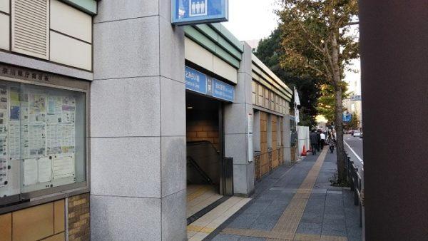 日本大通り駅から赤レンガ倉庫へ向う(1番県庁口)