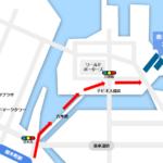 桜木町駅から赤レンガ倉庫までの行き方